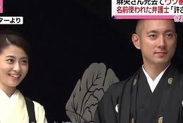JAPANESE Well-pleased LAWYER TAKAHIRO KARASAWA 唐澤貴洋 巨乳 美少女